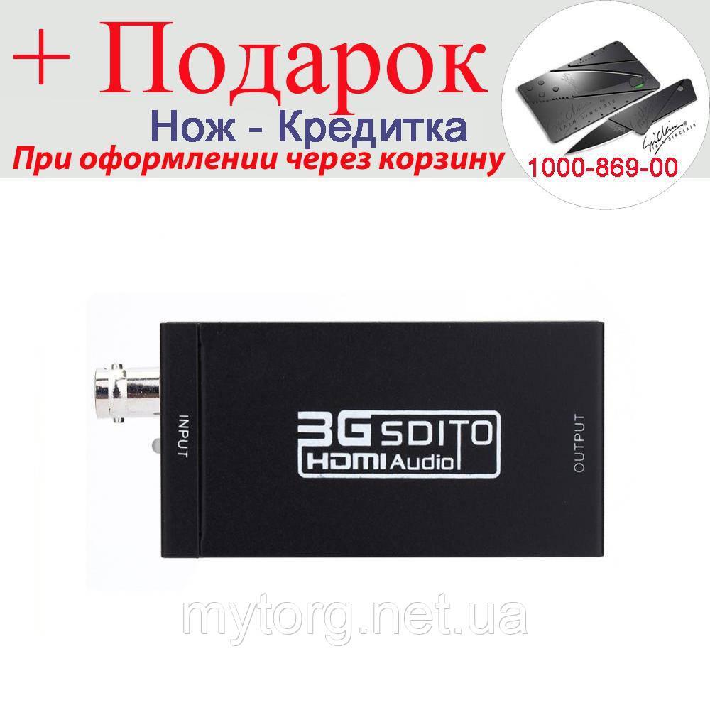 Конвертер видео с SDI на HDMI + аудио