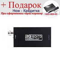Конвертер видео с SDI на HDMI + аудио, фото 1