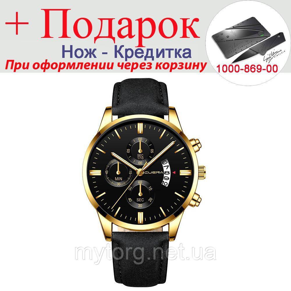 Часы Cuena кварцевые мужские Type G