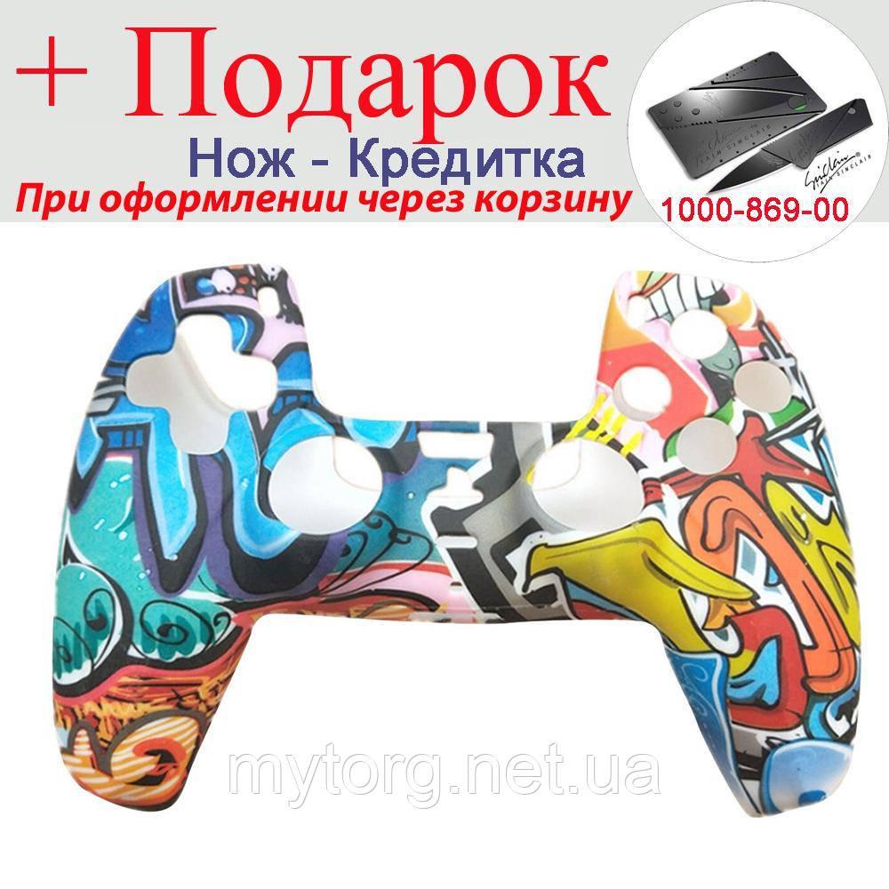 Чехол для геймпада DualSense PS5 силиконовый противоскользящий защитный