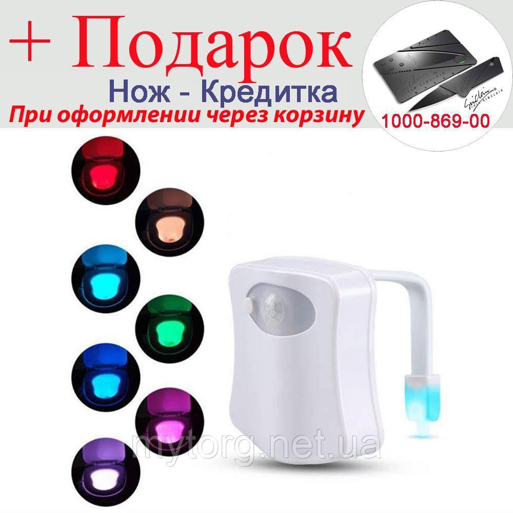LED подсветка для унитаза с датчиком движения (8 цветов) Мультицвет