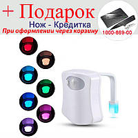 LED подсветка для унитаза с датчиком движения (8 цветов) Мультицвет, фото 1
