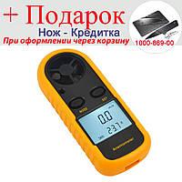 Цифровий анемометр Benetech GM-816 з вимірюванням температури, фото 1