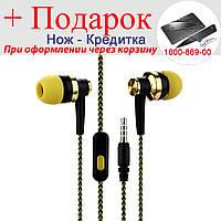 Проводная гарнитура для мобильного телефона или планшета 3.5 мм  Желтый