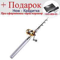 Удочка в форме ручки Fishing Rod  Белый