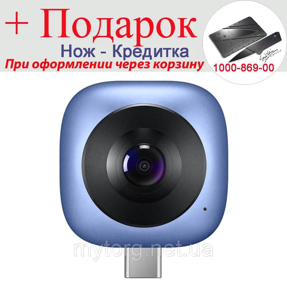 Круговая камера Huawei CV60 Для смартфонов 360 градусов Type C Синий