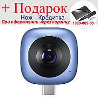 Круговая камера Huawei CV60 Для смартфонов 360 градусов Type C Синий, фото 1