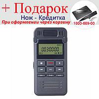 Диктофон 8GB цифровой с голосовой активацией