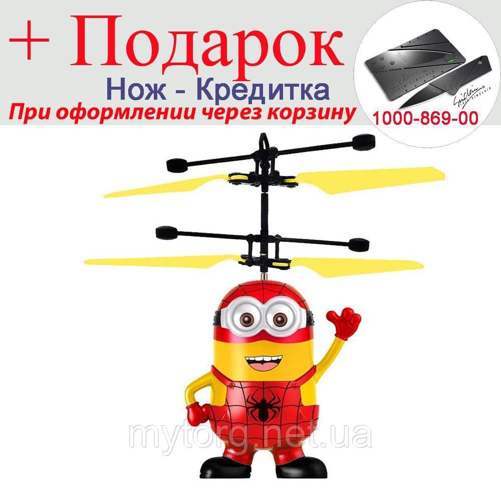 Іграшка-вертоліт Літає міньйон Людина Павук