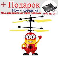 Іграшка-вертоліт Літає міньйон Людина Павук, фото 1