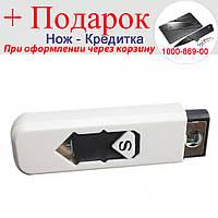 USB Электрозажигалка  Белая