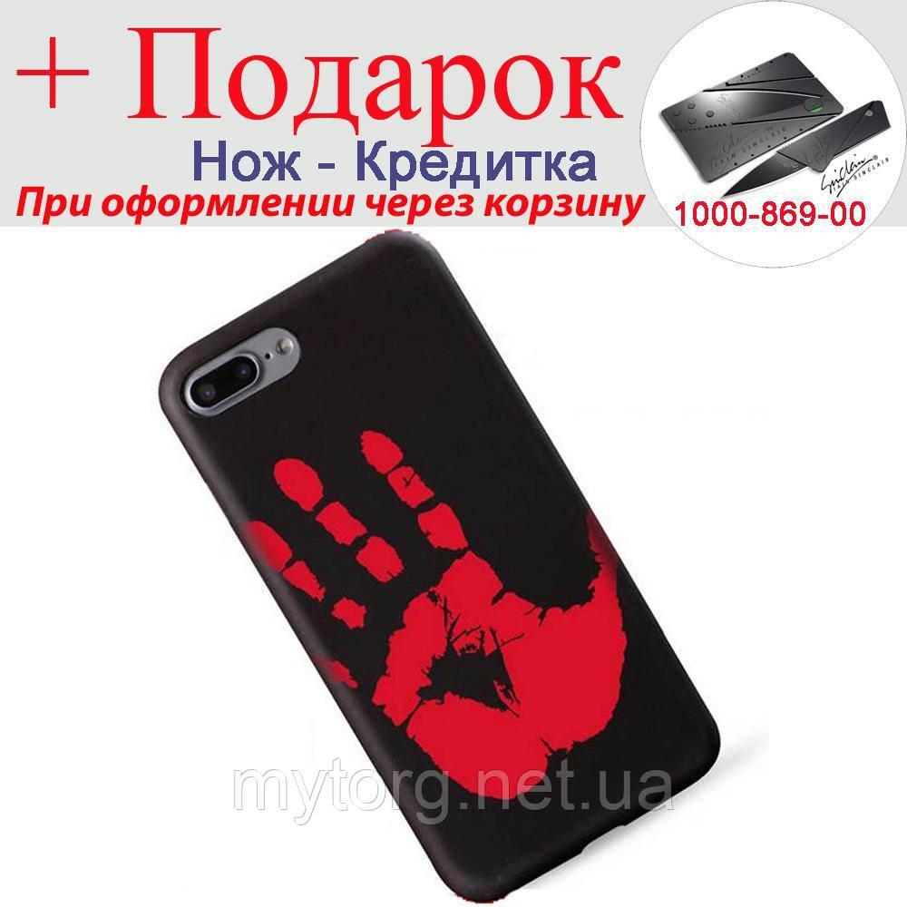 Термочувствительный чехол Ranipo для смартфона iPhone 7 Черный