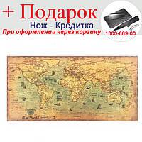 Карта мира на стену The World винтажная 100 см х 50 см, фото 1