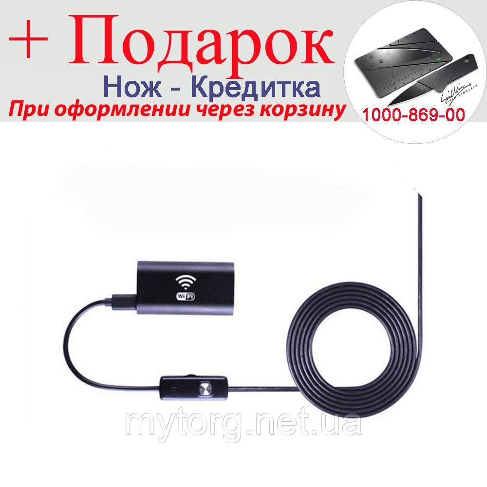 Ендоскоп WiFi з Sony матрицьою 5м 5м з WiFi