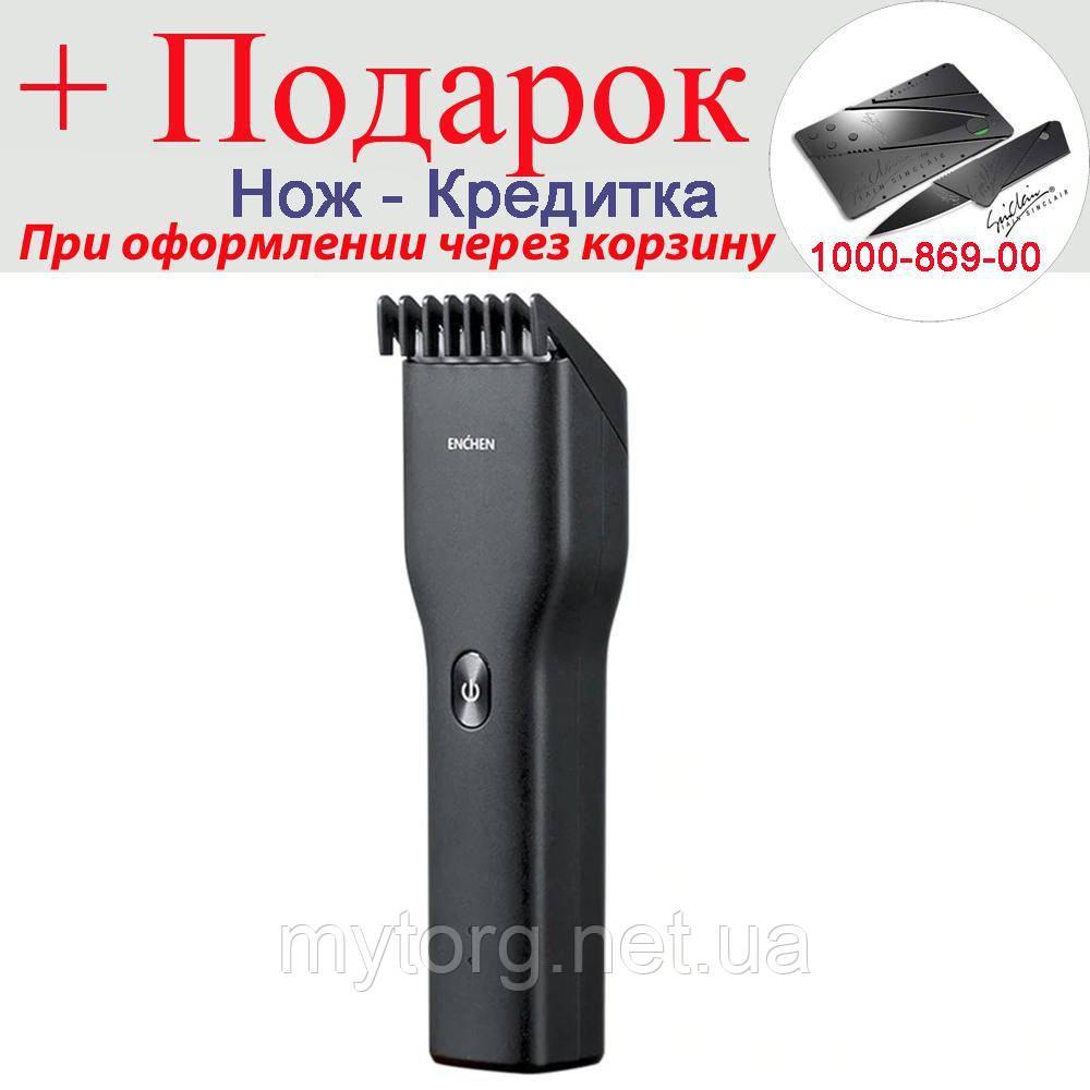 Триммер Xiaomi Enchen для стрижки волос электрический  Черный