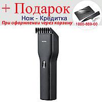 Тример Xiaomi Enchen для стрижки волосся електричний Чорний, фото 1
