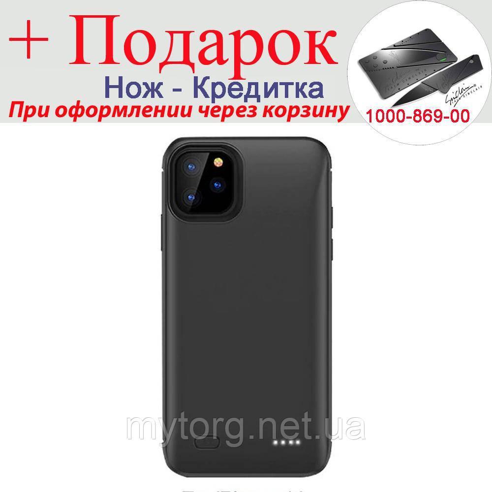 Чохол зарядний пристрій для iPhone 11 6200mAh for 11