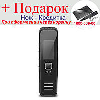 Диктофон Tishric 16 ГБ цифровой