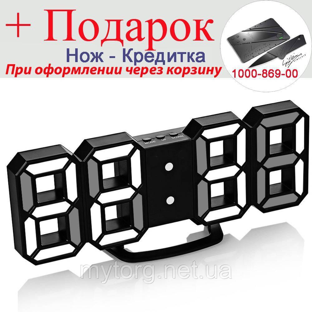 Настінні годинники 3D Digoo з будильником світлодіодні Чорний корпус Білий