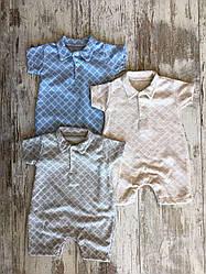 Оптом Модний Пісочник для Малюків 3-9 міс. Туреччина