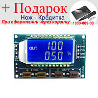 Генератор сигналов ШИМ PWM 1 Гц до 150 кГц, фото 1