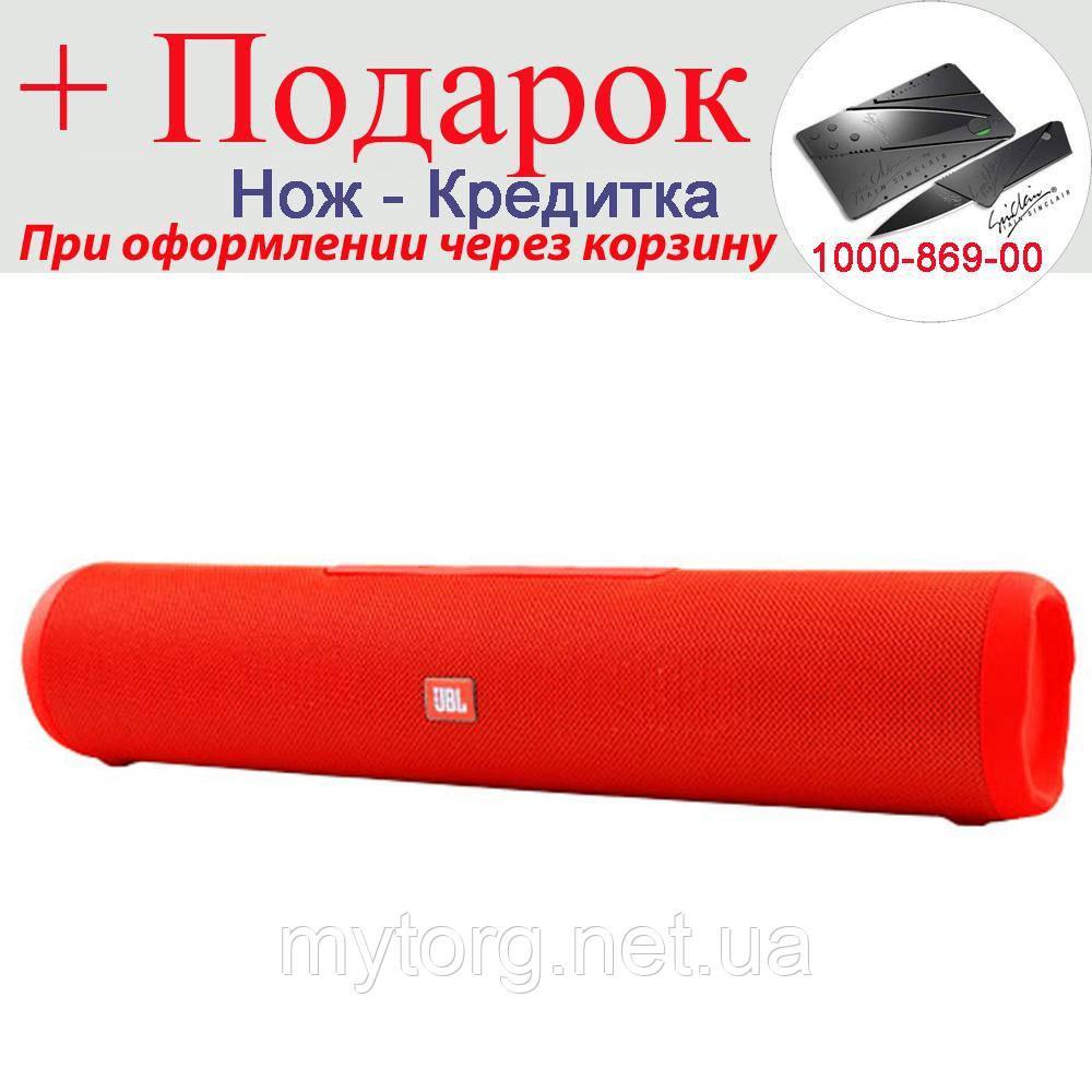 Портативная колонка JBL E7, speakerphone, радио  Красный