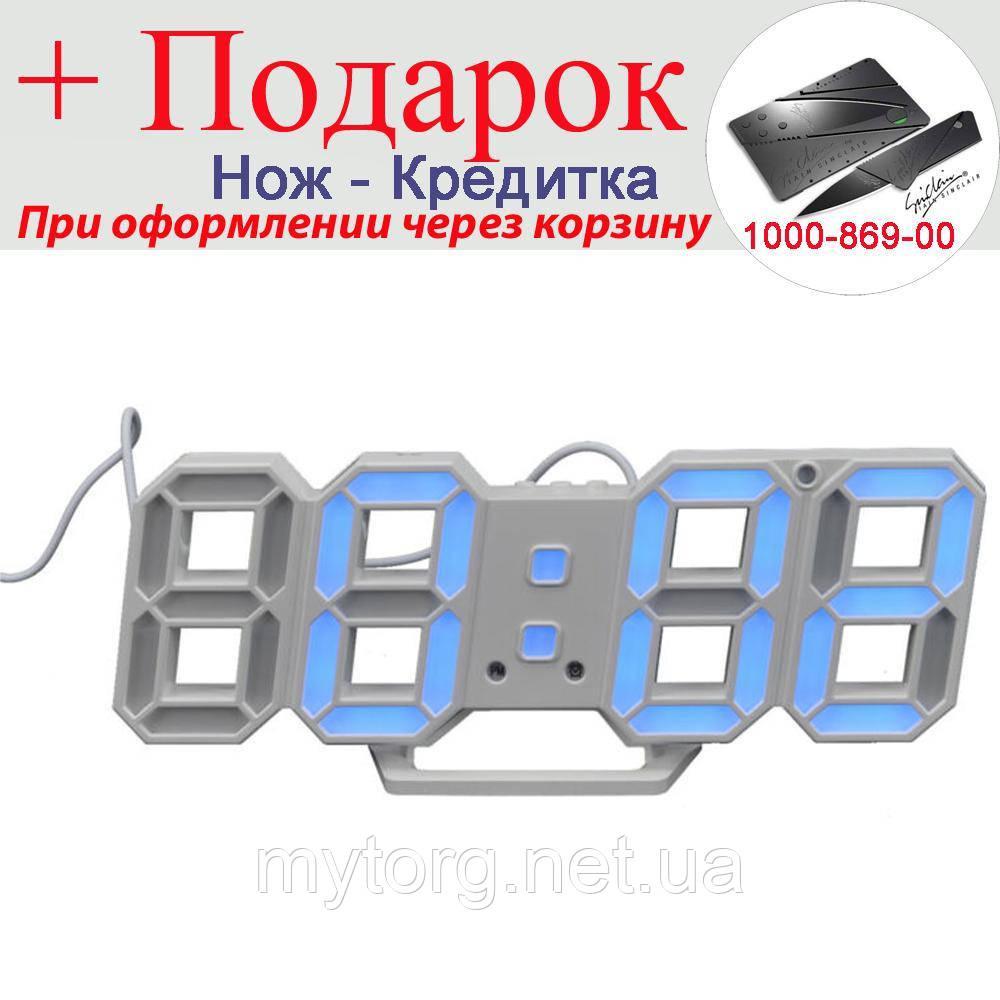 Настенные часы 3D Digoo с будильником светодиодные Белый корпус Синий
