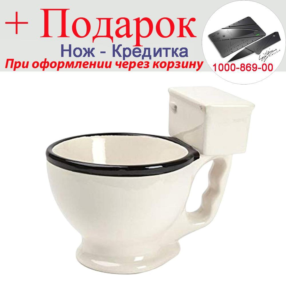 Чашка Унитаз 300 мл