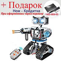 Робот Sembo Technic RC на ду