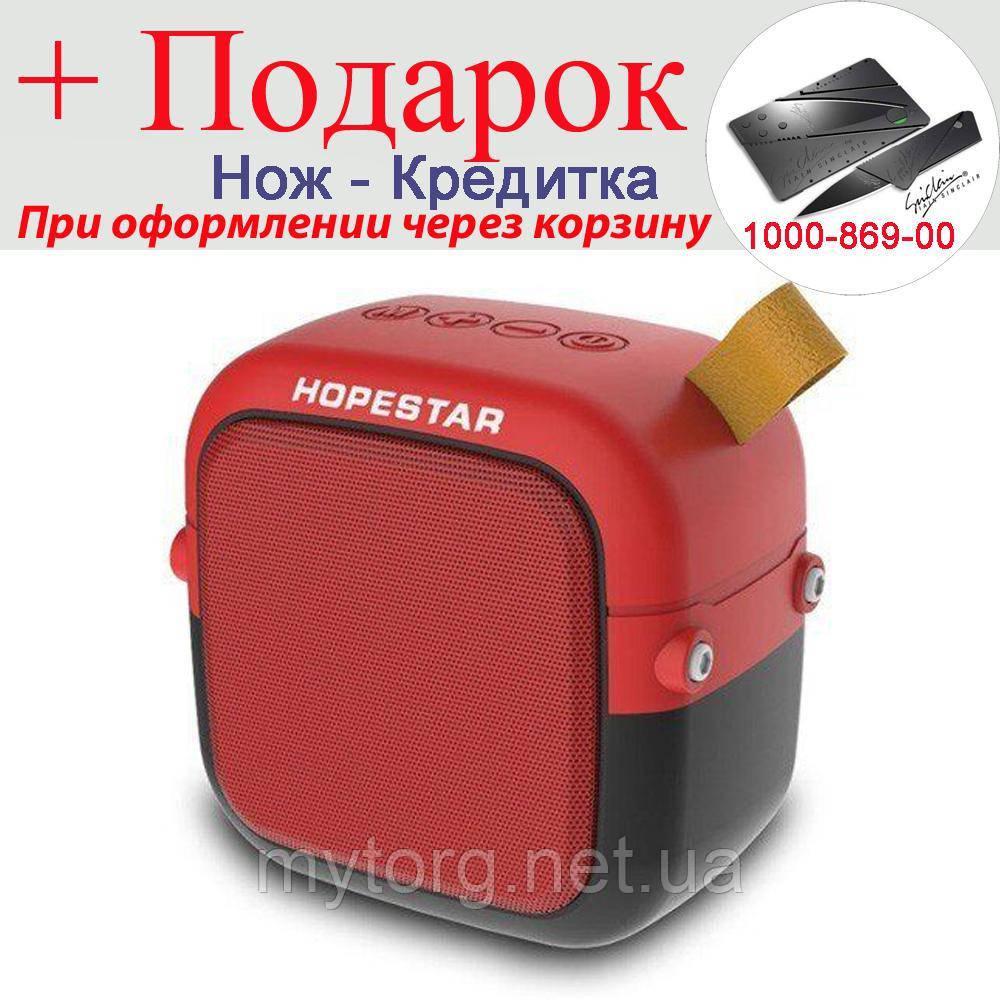 Портативная колонка HOPESTAR-T5 MINI, speakerphone, радио  Красный