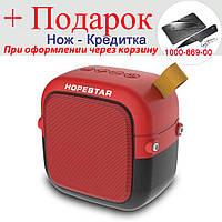 Портативная колонка HOPESTAR-T5 MINI, speakerphone, радио  Красный, фото 1