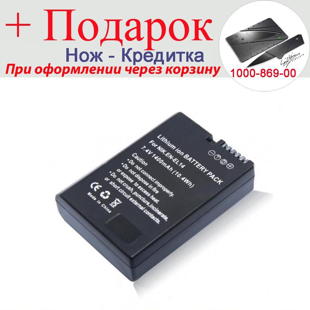 Аккумулятор EN-EL14 1500 mAh 7.4V для Nikon 1500 Mah