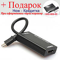 Micro USB кабель HDMI конвертер для Samsung Huawei HTC Micro USB, фото 1