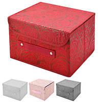 Ящик складний для зберігання речей 38*25*25см R29660