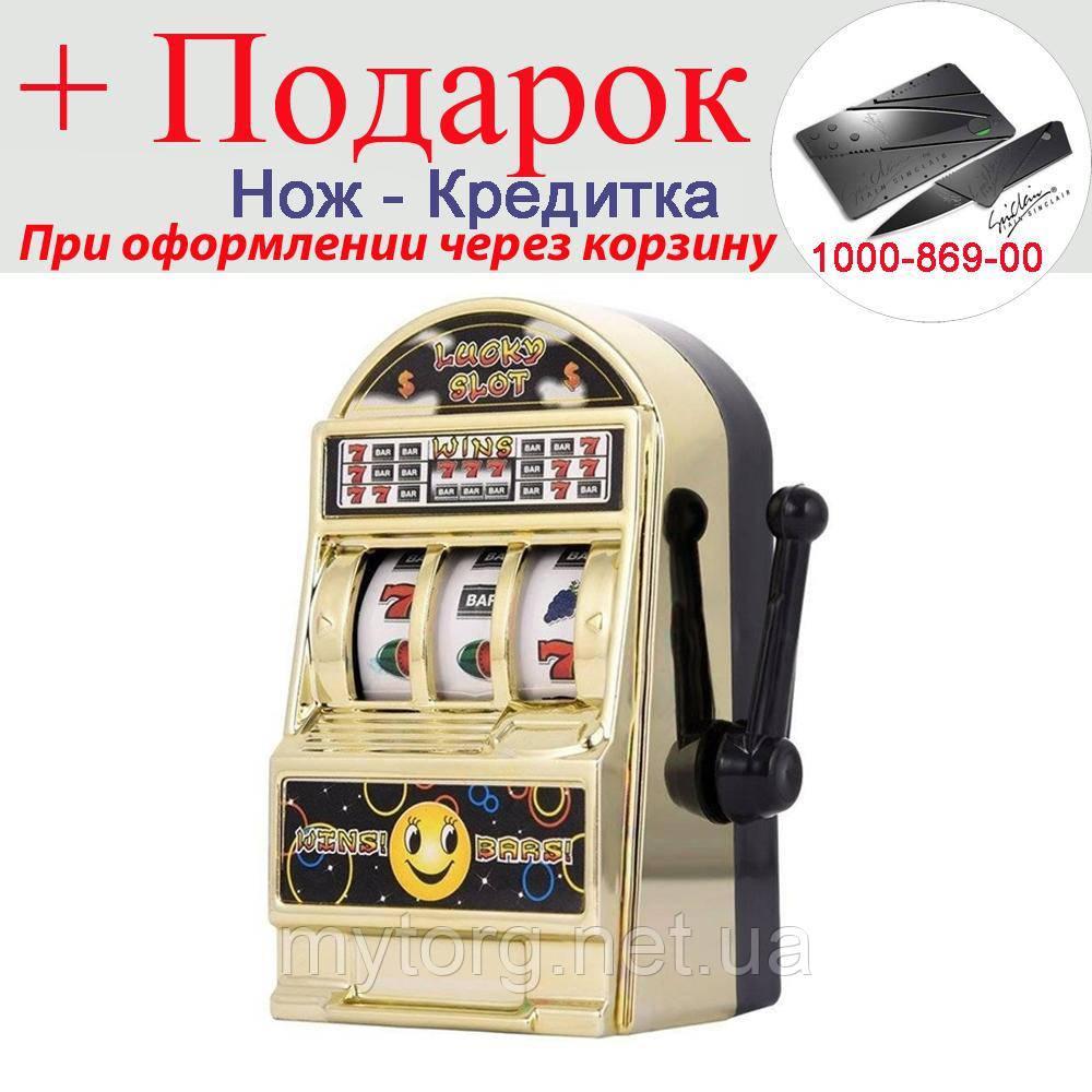 Игровой автомат с фруктами Lusky Slot 8 см