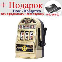 Игровой автомат с фруктами Lusky Slot 8 см, фото 1