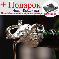 Диспенсер для пляшок Слон з цинкового сплаву