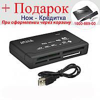 Картридер универсальный USB (SDHC, SD, MiniSD, Micro SD, M2, MMC, XD, CF)  Черный
