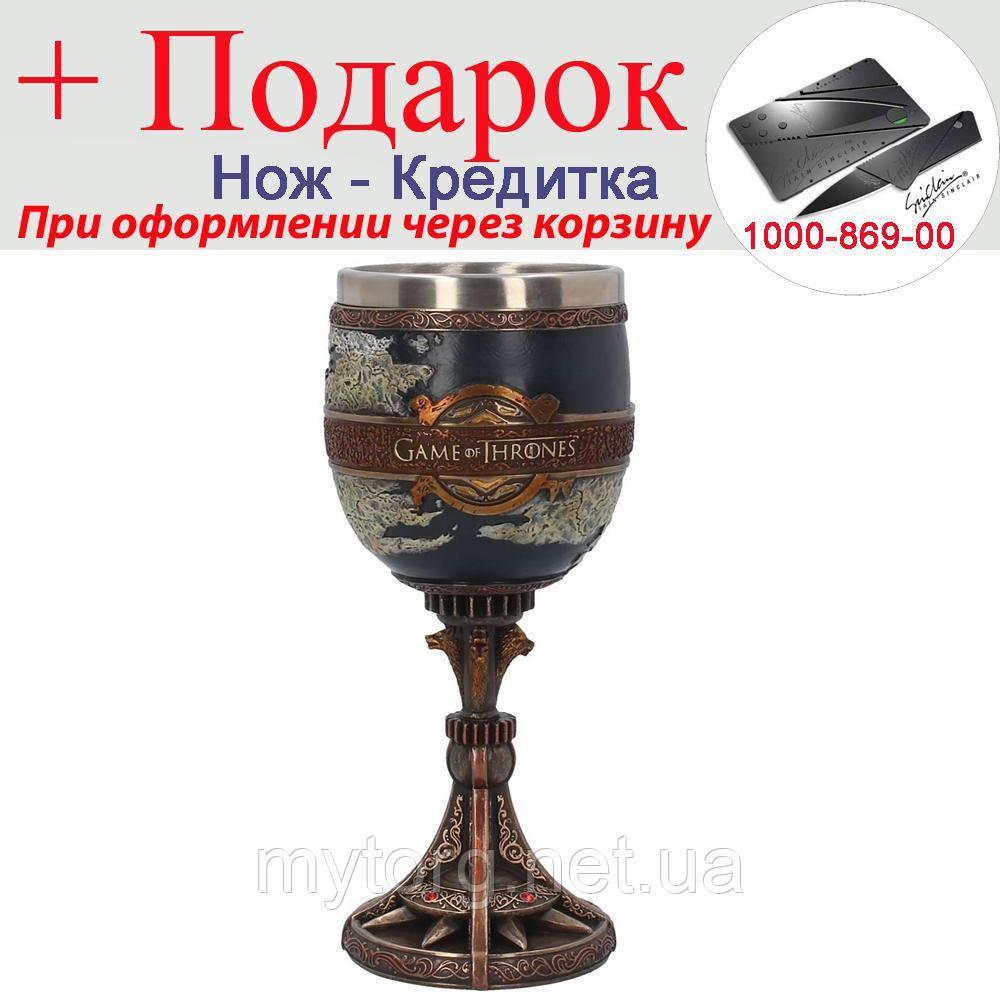 Кубок 3D Игра Престолов 200 мл