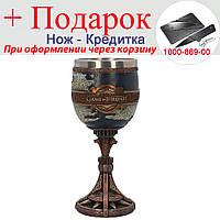Кубок 3D Игра Престолов 200 мл, фото 1