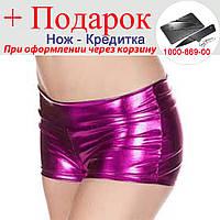 Шорты Wetlook  для фитнеса  женские, один размер SL от  S до L или 42-44 размер Розовый