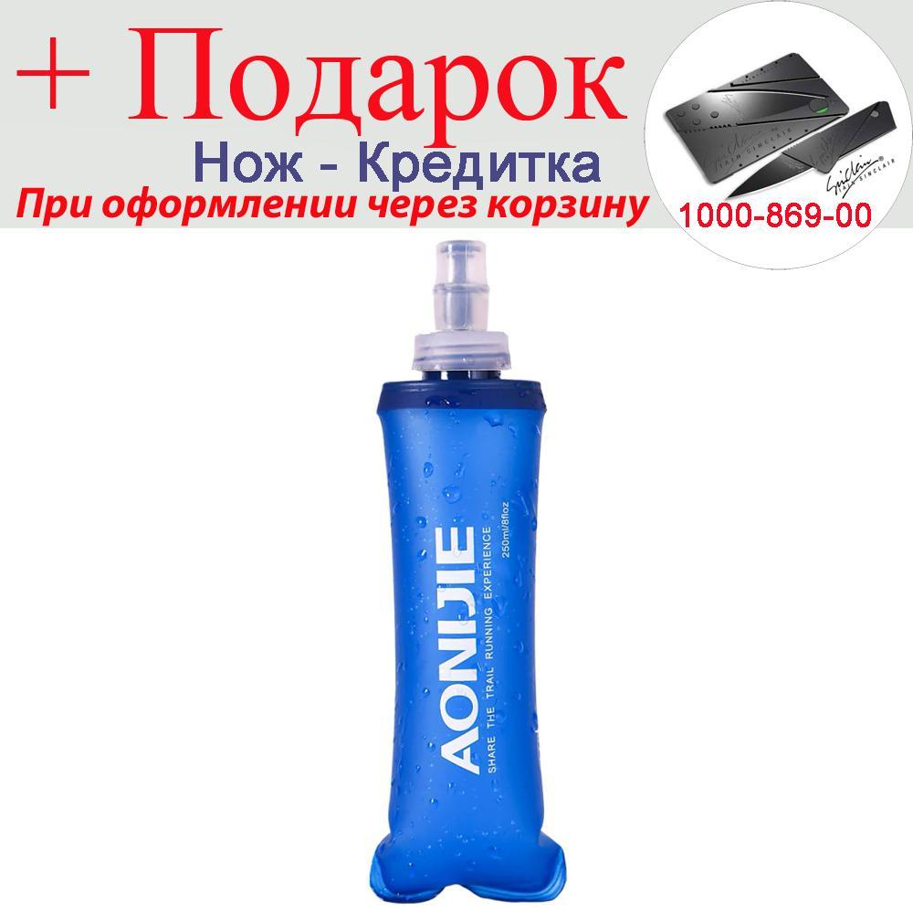 Бутылка для воды Aonijie складная 500 мл 500 мл Синий