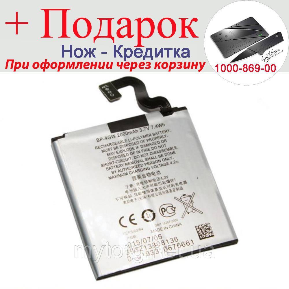 Аккумулятор Nokia BP-4GW, Original, 2000 mAh, для моделей Lumia 626 / 720 / 920 (BMN6404)