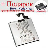Аккумулятор Nokia BP-4GW, Original, 2000 mAh, для моделей Lumia 626 / 720 / 920 (BMN6404), фото 1