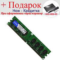 Оперативная память PLEXHD 2GB PC2-6400 DDR2 800MHz Для INTEL и AMD с чипом Apacer Для INTEL и AMD