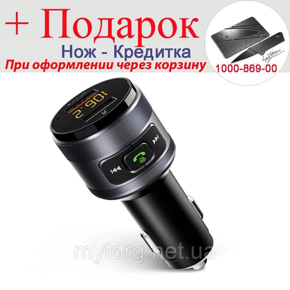 Автомобильное зарядное устройство Quick Charge Bluetooth 4.2 2 х USB