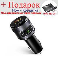 Автомобільний зарядний пристрій Quick Charge Bluetooth 4.2 2 х USB, фото 1