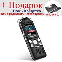 Профессиональный цифровой диктофон Noyazu 8 Гб Быстрая зарядка