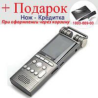 Профессиональный Цифровой диктофон Savetek 8 ГБ с голосовой активацией Hi-Fi USB Mp3
