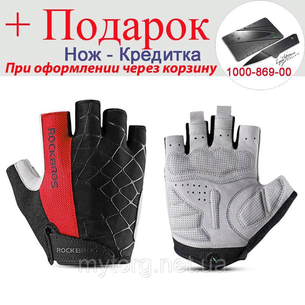 Велосипедные перчатки RockBros без пальцев XL Красный